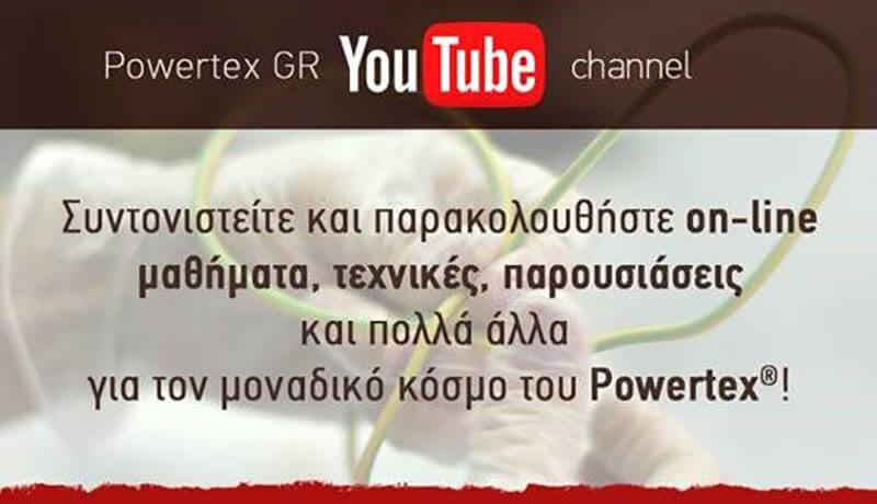 powertex-gr-youtube