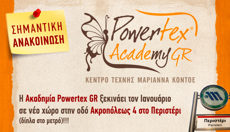 01-Academy-Ad_Banner