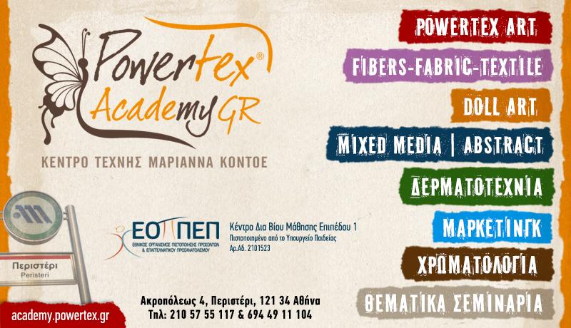 Powertex Academy